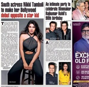 Nikki Tamboli Biography The Celebrity Face Bombay times article